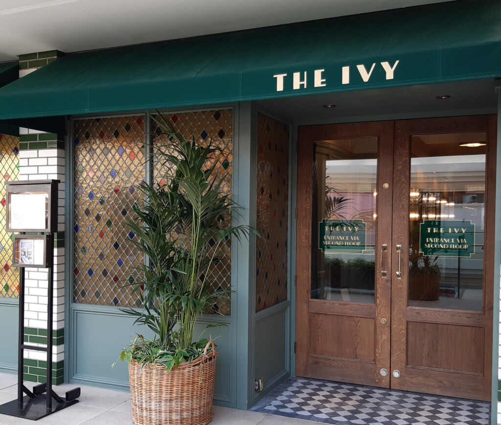 The Ivy banner